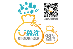 网上洗衣店加盟十大品牌三大评价依...