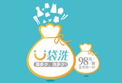 广州网上洗衣品牌全国著名品牌排名