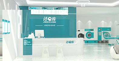 网站洗衣最新活动